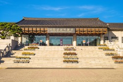 National Palace Museum of Korea, originally the Korean Imperial Museum. the translation of the korean text is