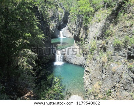 national park radal seven cups in protected natural area in the province of Curico Chile Foto stock ©