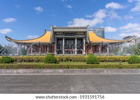 National Sun Yat-sen Memorial Hall; Memorial to the Republic of China's National Father, Dr. Sun Yat-sen.[Translation: The National Sun Yat-sen Memorial Hall, The way of the world is for the public] Zdjęcia stock ©