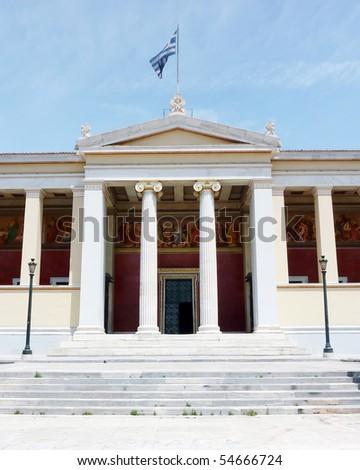 national university of Athens, Greece