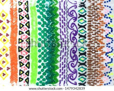 Native american Style. Free Style Aquarelle. Watercolor Texture. Dirty Art Style. Free Hand Batik. Souvenir shop Print. South Dirty Art Style.