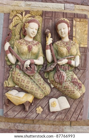 Native Thai style molding art.Use to decorate a house wall