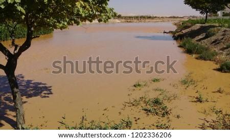 Natural disasters Rain #1202336206