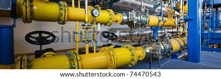 Natural gas inventory unit