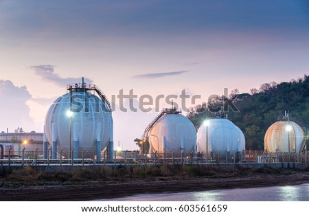 Natural gas tank in the Refinery industry #603561659