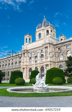 Natural History Museum, Vienna. Fountain with sculptures on foreground