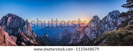 Natural Landscape of Tianhai Grand Canyon in Huangshan Scenic Spot, Huangshan City, Anhui Province #1133668079
