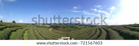 natural landscape panorama #721567603