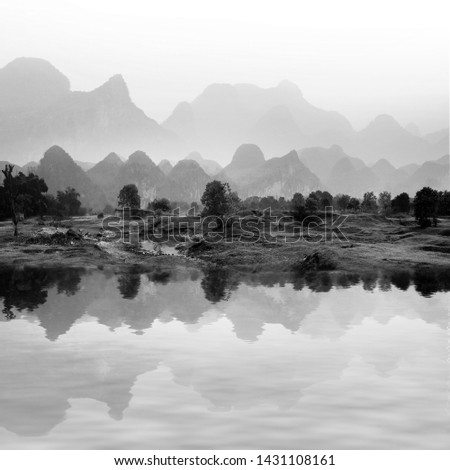 Natural Landscape Scenery in China #1431108161