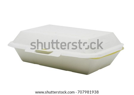 Natural plant fiber food box on white background.