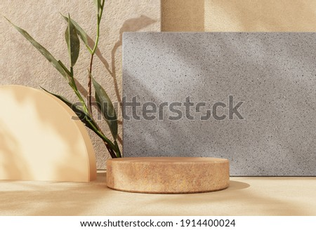 Natural podium, stand on pastel light stucco background. Unobtrusive background with plant and shadow on the wall -3D render.Mock up for exhibitions, presentation of products, relaxation and health.
