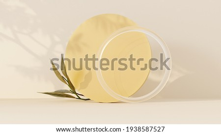 Natural podium, stand on pastel light stucco background with plant and shadow on the wall - 3D render. Abstract, minimal showcase for exhibitions, presentation of products, relaxation and health.