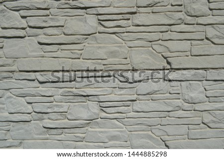 Natural texture for design and decoration. Creative stone background. #1444885298
