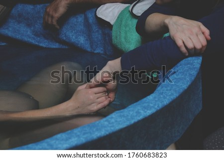 Photo of  Natural water birth in Hospital