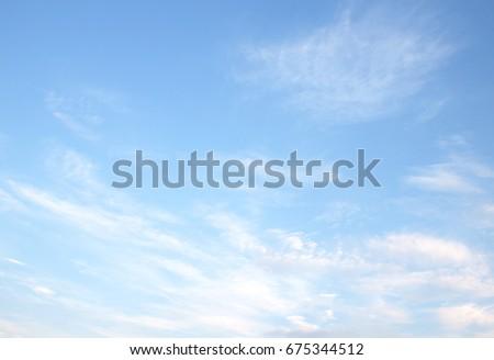 Naturally beautiful sky - Shutterstock ID 675344512