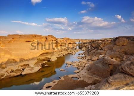 Nature Landscape, Nature, Landscape, nature landscape, nature, landscape, Stone night sky #655379200