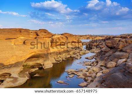 Nature Landscape, Nature, Landscape, Stone, This is Grand Canyon Thailand.