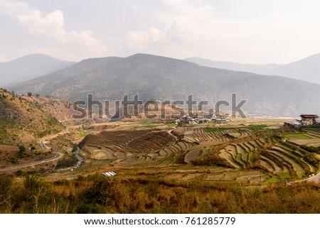 Nature of Bhutan #761285779