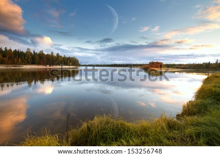 nature of Siberia and the Yamal #153256748