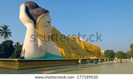 Naung Daw Gyi Mya Tha Lyaung Bago Myanmar Burma