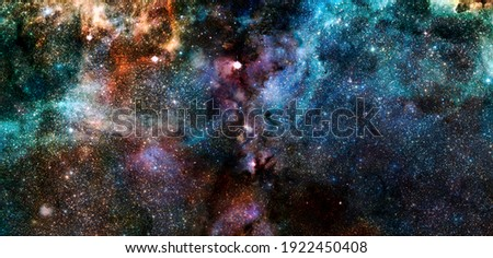Nebula and stars in cosmos space. Elements of this image furnished by NASA. Сток-фото ©