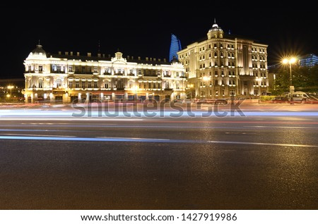 Neftchilar Avenue. Building of the Heydar Aliyev Foundation. SOCAR Building. Azneft Area. Baku.Azerbaijan.