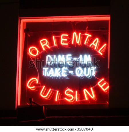 Neon Oriental cuisine sign