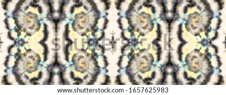 Neon Repeating Stripes. Acid Tie Dye Print. White Abstract Backdrop. Autumn Graffiti Style. Blue Brushed Paper. Grey Brushed Silk. Dark Ethnic Ornament. Colored Grungy Effect.