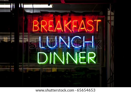 Neon sign in a restaurant window, New York City