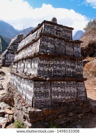 Nepal prayer rock - Mani stone