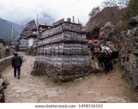 Nepal prayer rocks - mani stone