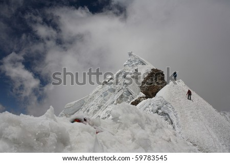 Nepalese mountain ,the climbers