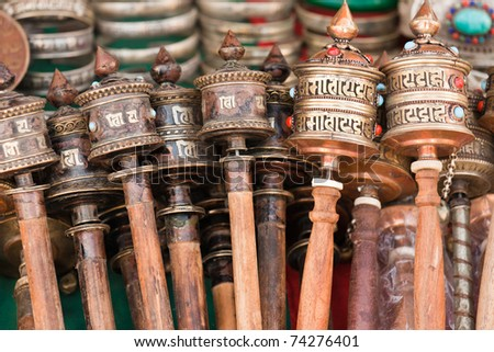 Nepalese Prayer Wheels