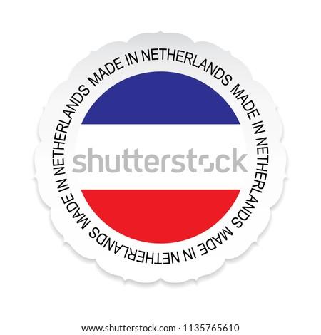 Netherlands Flag.Netherlands national official colors, Made in Netherlands on a white background