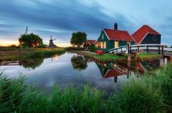 Netherlands Windmill, Zaanse schans - Zaandam, near Amsterdam