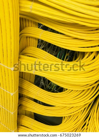 Network cable on a network HUB #675023269