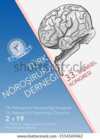 neurosurgery scientific congress banner  design