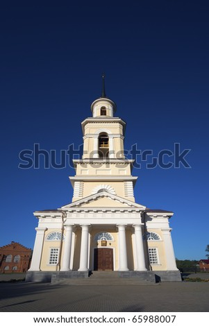 Nevjansk cathedral classicism style, Russia