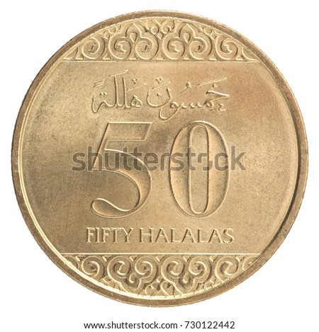 New Coin Saudi Arabia coat of arms of the country Stok fotoğraf ©