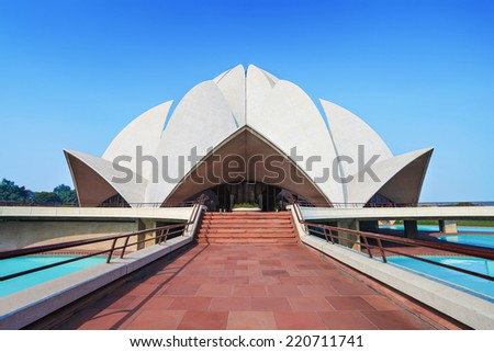 NEW DELHI, INDIA - FEBRUARY 12: Lotus Temple on February 12, 2014, New Delhi, India. The Bahai House of Worship in New Delhi, popularly known as the Lotus Temple due to its flowerlike shape.