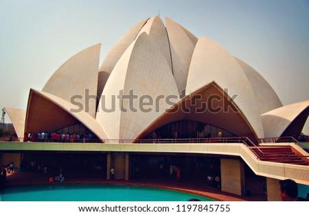 NEW DELHI, INDIA - March 2017: The Lotus Temple, the main tepmle of Bahai religion, New Delhi, India