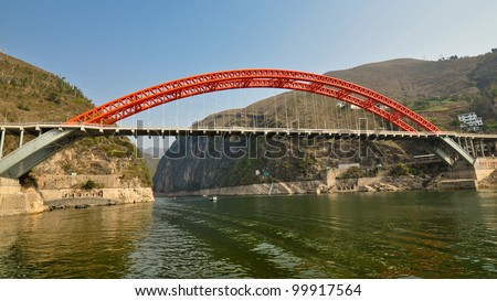 New Dragon Gate Bridge - Wushan, China