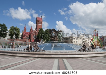 new fountain independent square Minsk Belarus