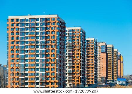 New multi-storey residential buildings on Orbitalnaya Street, Rostov-on-Don. Сток-фото ©
