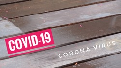 New name for China Corona Virus, Covid 19.