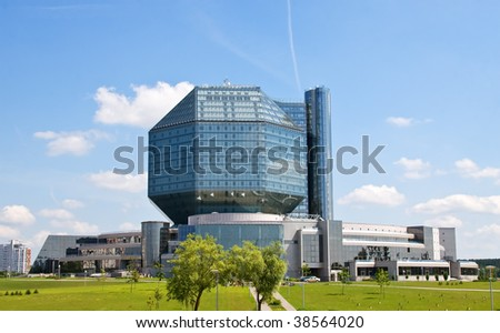 New national library building in Minsk, Belarus