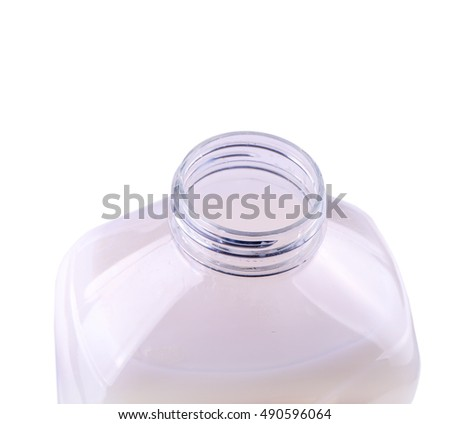 New opened clear plastic bottle with a pink liquid for washing #490596064