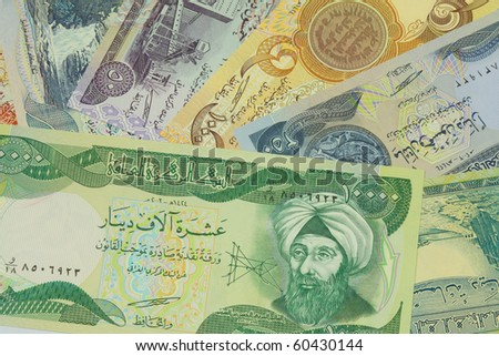new paper of dinar in iraq