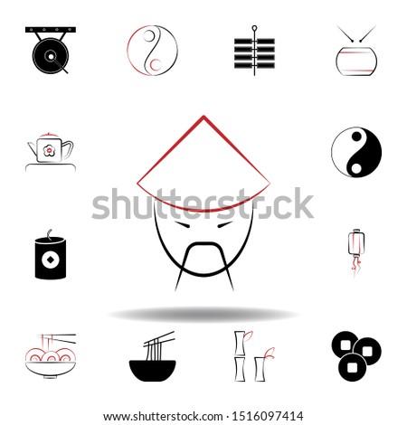 New Year China chinese icon on white background