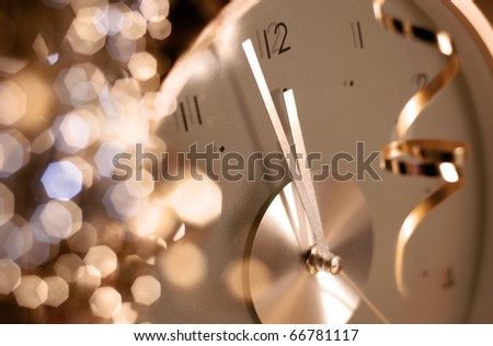 new year clock before midnight